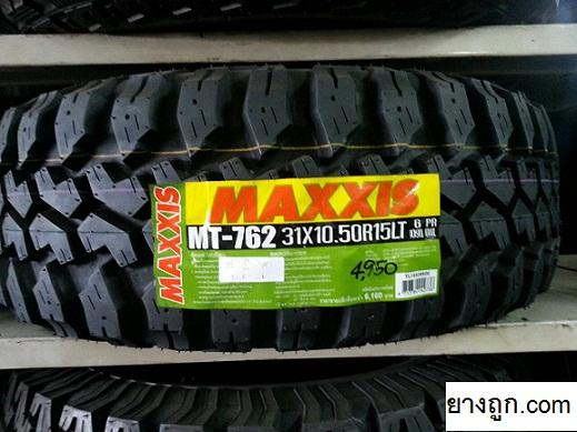 31X10.50R15LT MT-762 MAXXIS
