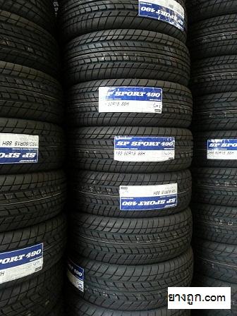195 60 R15 และ 195 65 R15 Dunlop ปี2013