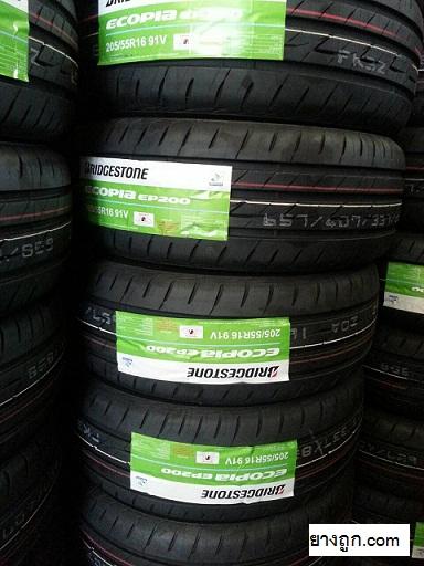 205 55R 16 91V Bridgestone