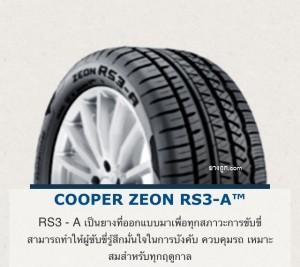 ยางรถยนต์4X4 Cooper Zeon RS3 A