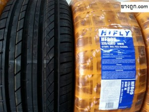 225 45 R17 hifly 805