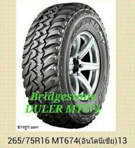 265 75 R16 Bridgestone DULER MT674