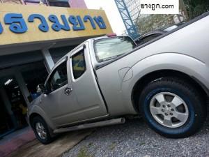 ยางรถยนต์ 245 70R16 ราคาถูก Cooper AT เพชรบูรณ์มาเปลี่ยนที่ลพบุรี 1