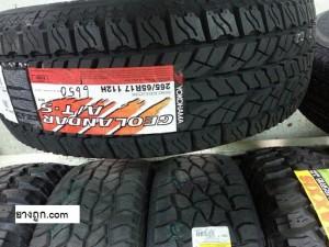 ขายยางรถยนต์โฟร์วีลไดรฟ์ ออฟโรด 4x4 OFF Road 4WD Yokohama Geolandra AT S 265 65R17