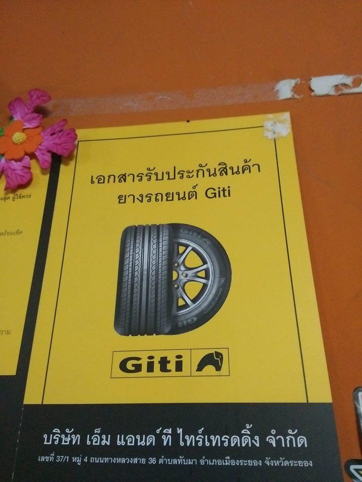 GITI Extreme 1 Off-Roading 10